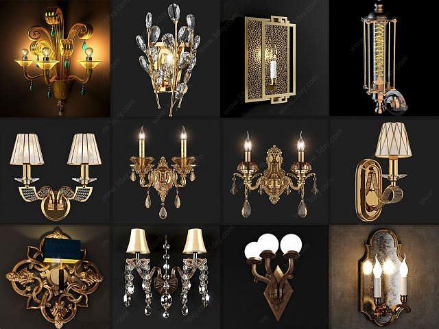 歐式奢華壁燈