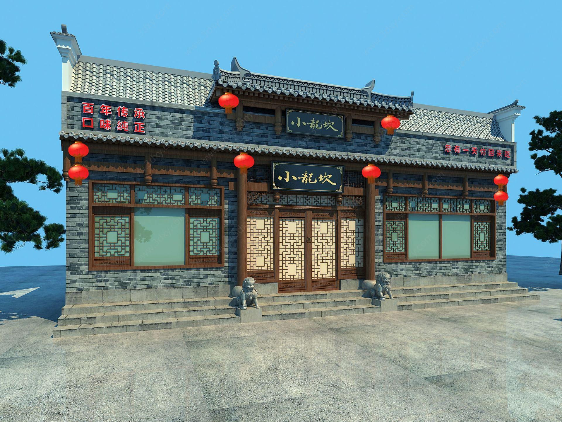 門頭古建中式門面