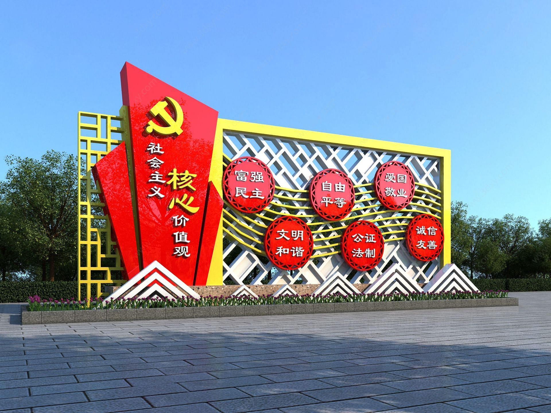 文化墙模_3d文化墙模型,文化墙3d模型下载_3D学苑