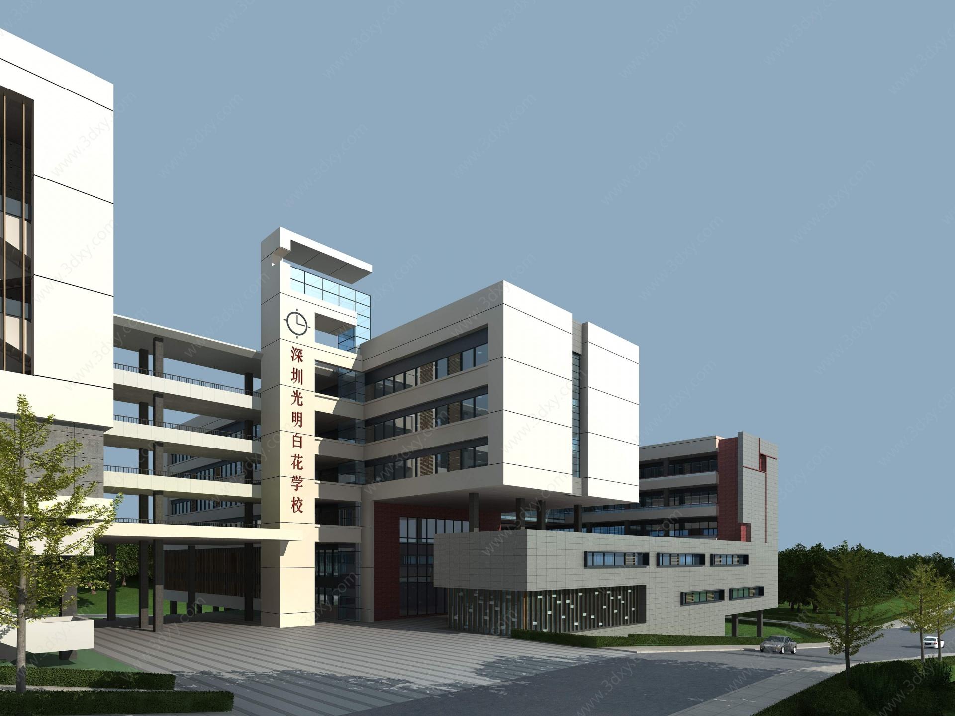 現代學校3D模型