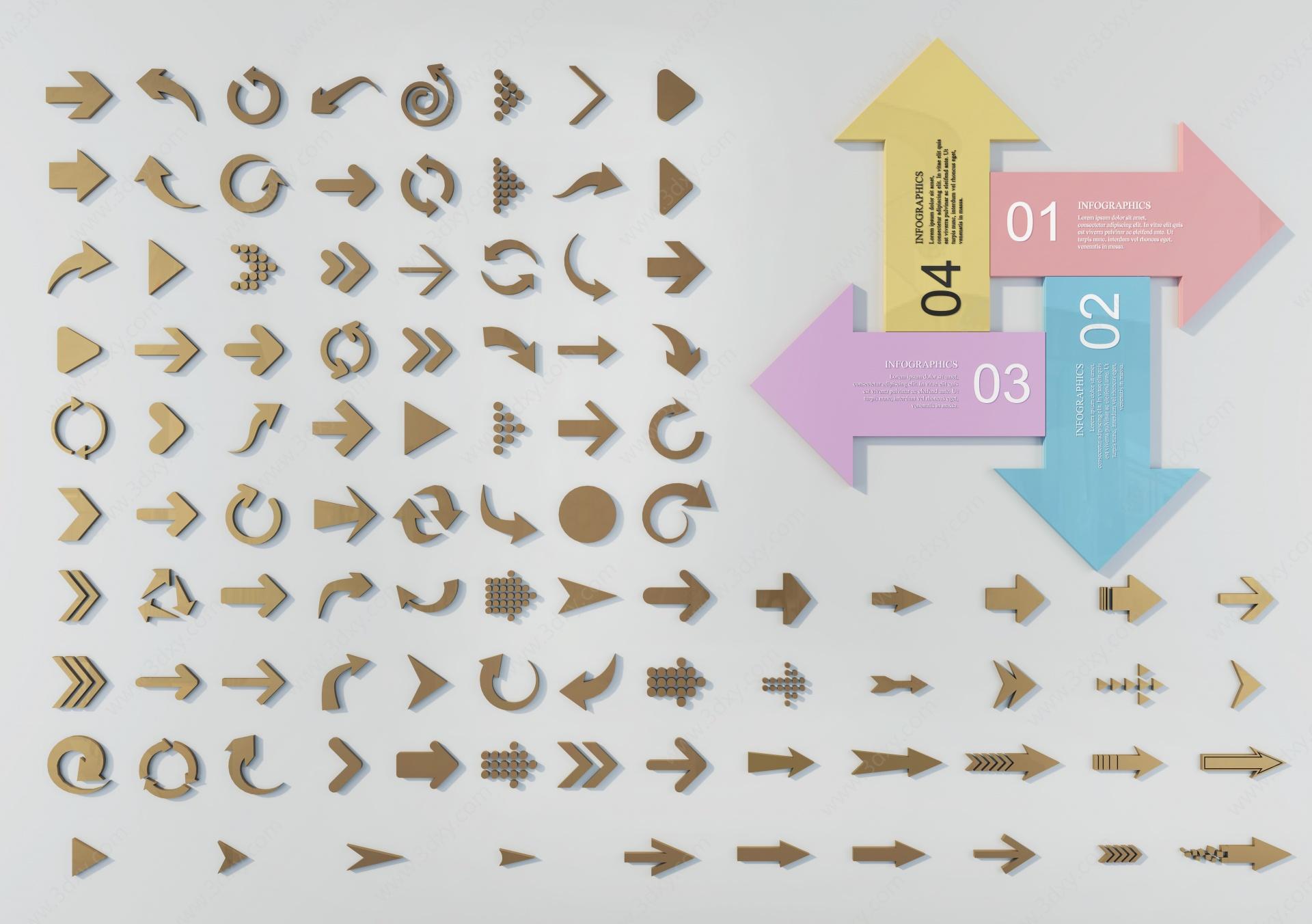 現代箭頭剪影3D模型