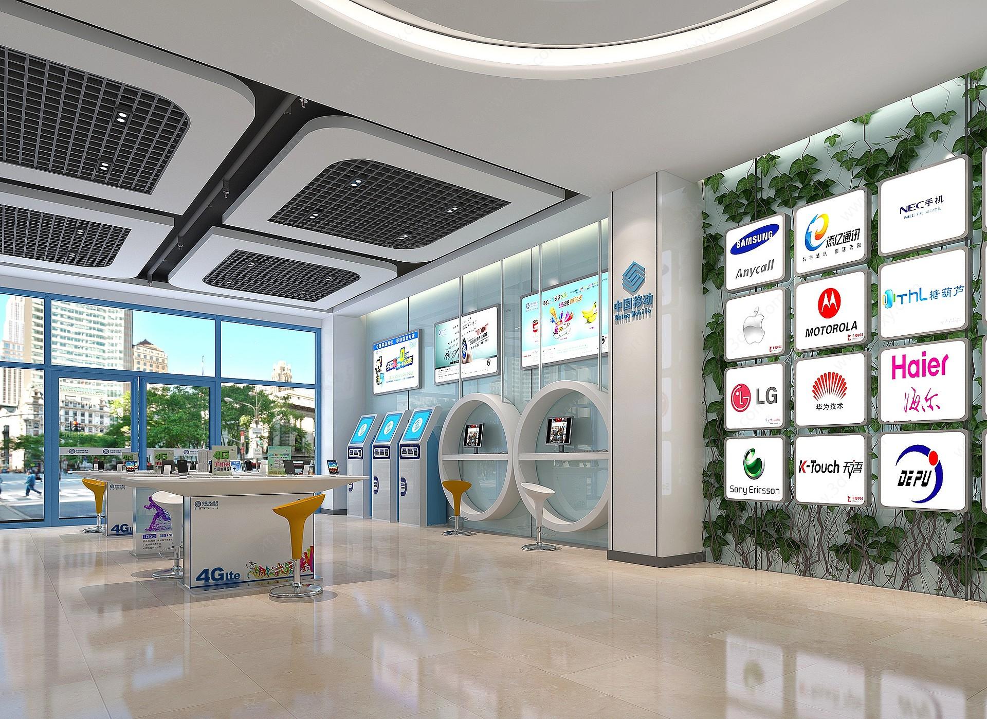 營業廳3D模型