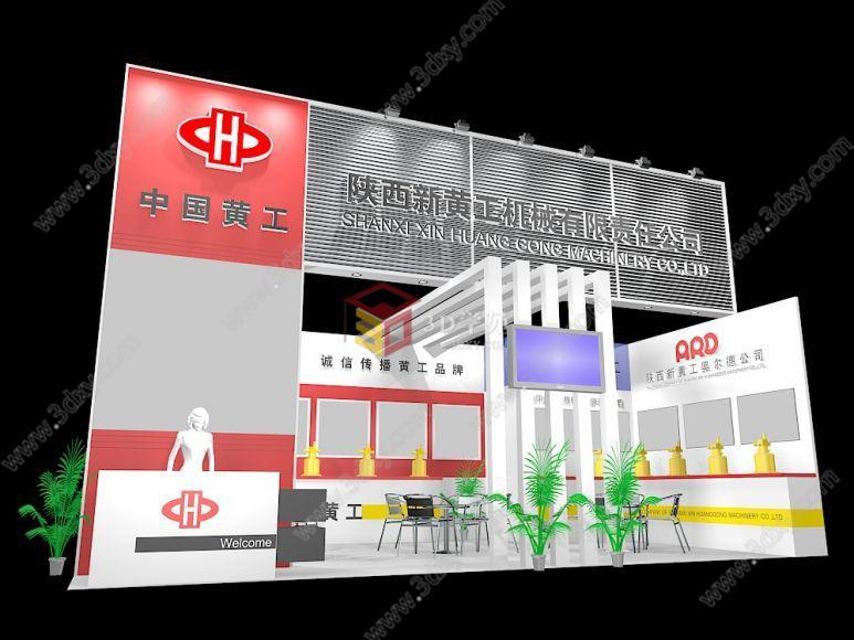 中国黄工机械展厅展览模型图片