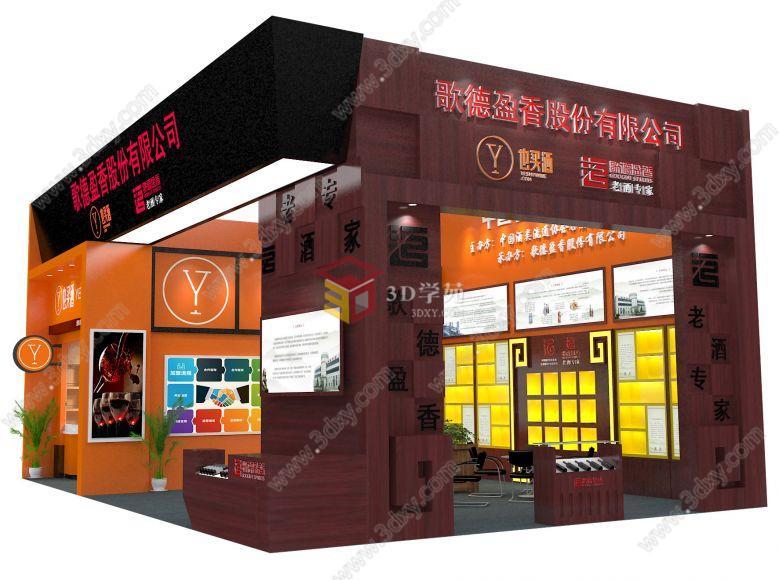 新中式酒类展台展览模型图片