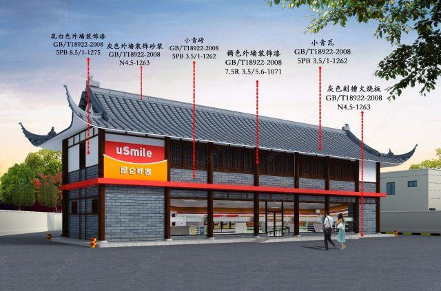 新中式加油站站房3d模型