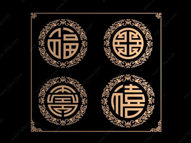 中式传统图案镂花组合
