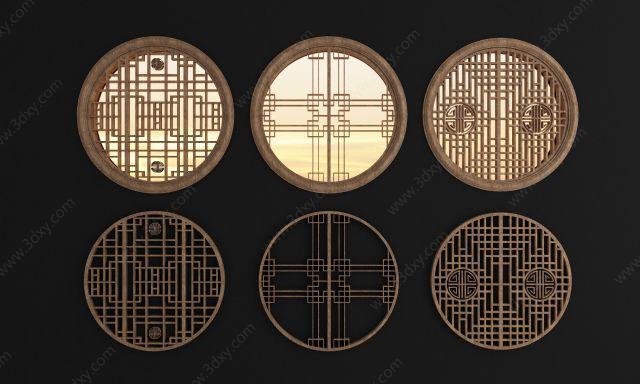 中式实木圆形花格窗组合