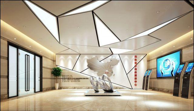 巴東電子商務展示中心