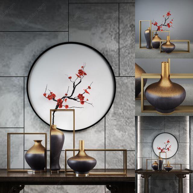 新中式轻奢花瓶摆件组合