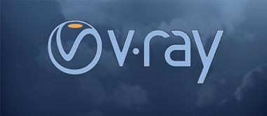 V-Ray软件
