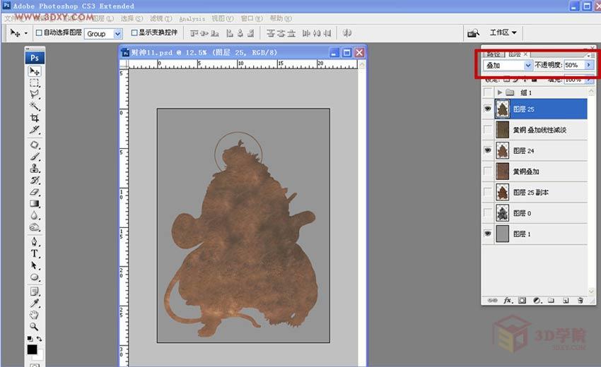 ps制作浮雕效果的步骤五:用刚才抠出来的白描稿外形转化成选区,点选铜