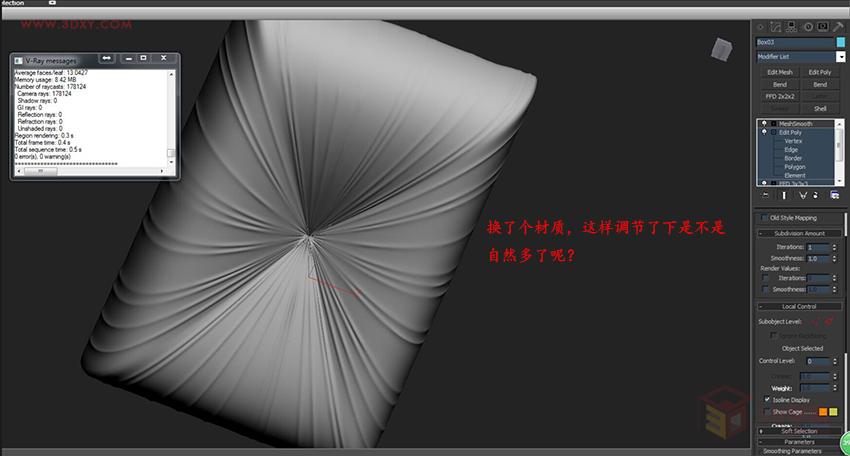 【建模技巧】布蔓吊顶的一种快速制作的方法