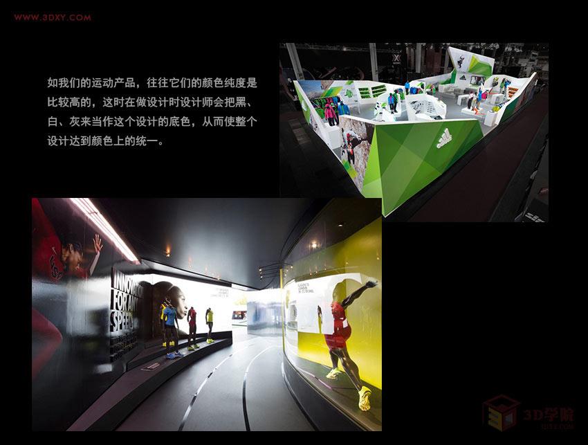 会展设计教程_【设计理论】博览会展示设计_第2页3Dmax教程