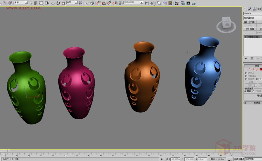 【建模技巧】花瓶3D建模
