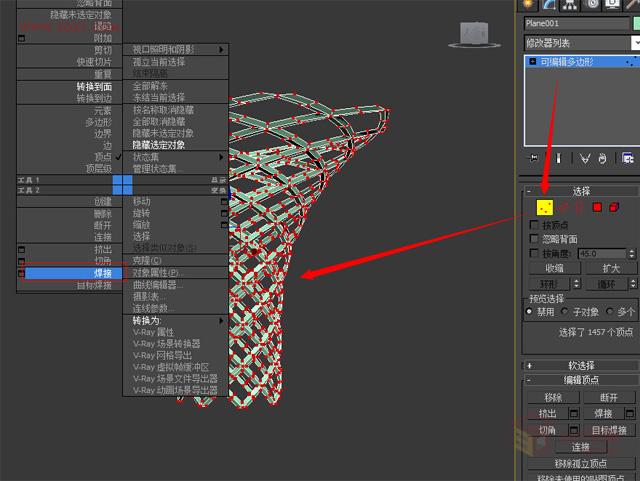 大家好,欢迎大家再次来到3D学院,今天给大家分享的是一个非常漂亮的异形柱子的制作方法,首先先来给大家看一下最终的制作效果。  下面我们就具体的讲一下这个漂亮的异形柱子是怎么制作出来的。 首先在前视图创建平面参数如下  点击右键转换为多边形打开石墨工具选择生成拓扑,选择边方向   选中物体右键转换为可编辑多边形,在边级别下框选里面的边,选择挤出命令,参数如下  右键转化为面,反选删除面