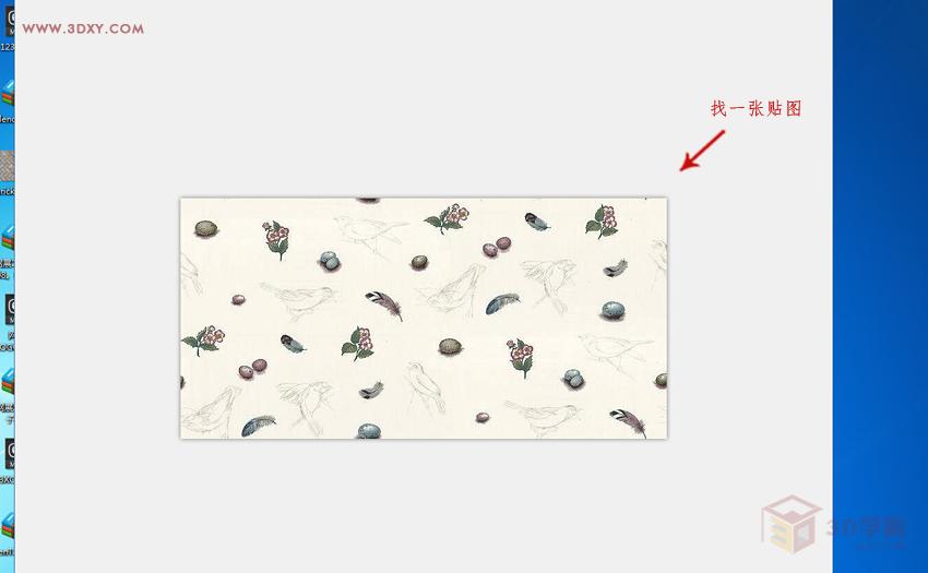 【建模技巧】抱枕的制作方法