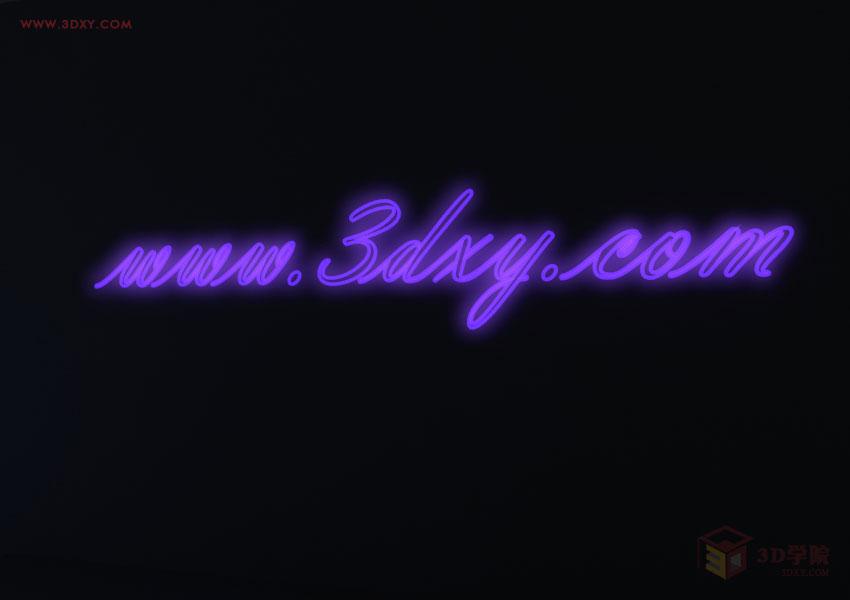 【灯光技巧】3ds Max 模拟真实舞台灯光效果