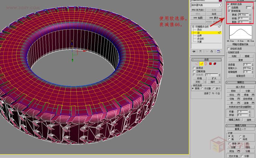 【建模技巧】3dmax制作简单汽车轮胎