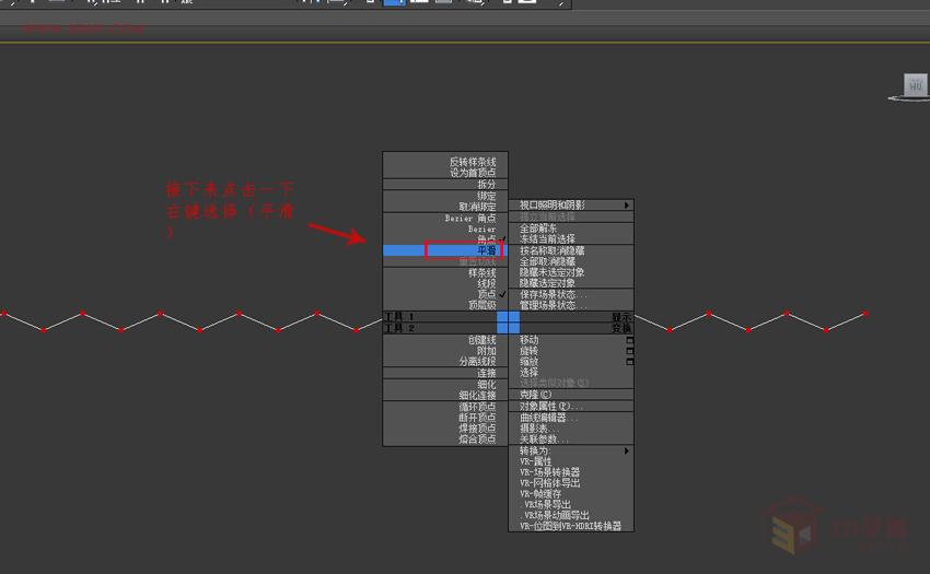 【建模技巧】如何用3DMAX制作简单的波浪纹造型花盆