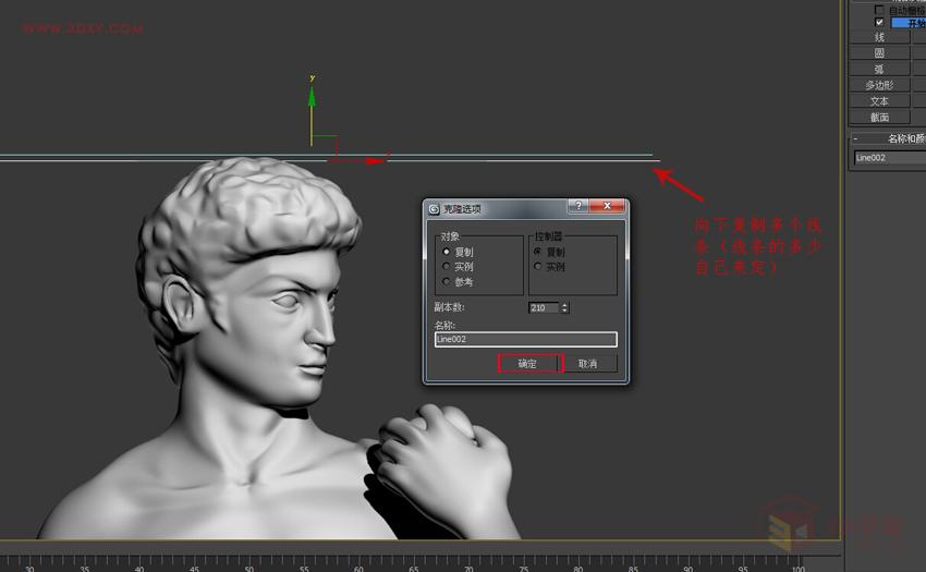 【建模技巧】3ds MAX 制作抽象BOX物体