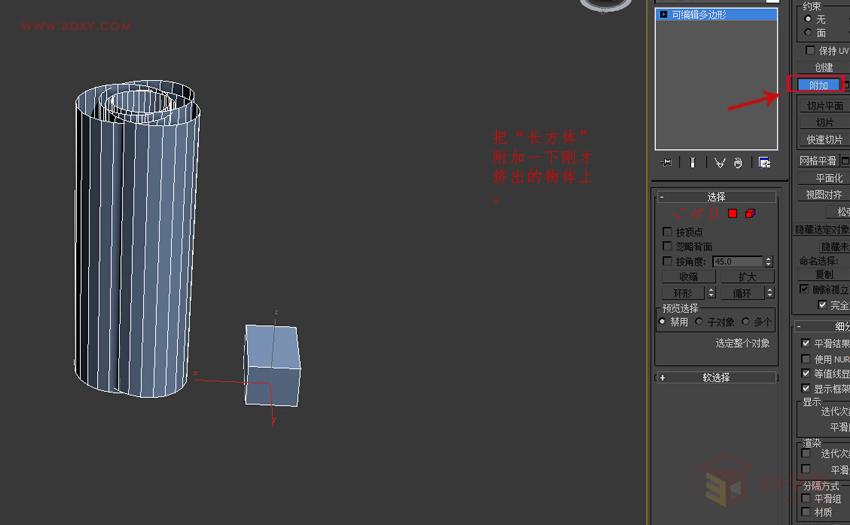 【建模技巧】如何用3DMAX制作简单编藤艺灯罩模型