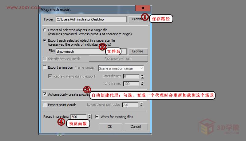 【设计教程】Vray代理物体原理+使用方法