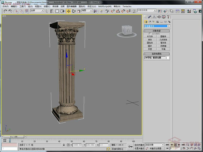 【脚本插件】3Ds MAX创建藤蔓效果的插件教程