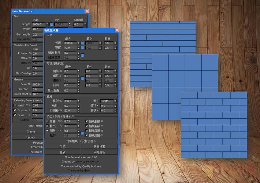 【脚本插件】FloorGenerator 地板生成器
