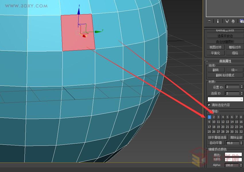 【建模技巧】3DMAX光滑组、网格平滑、涡轮平滑详解