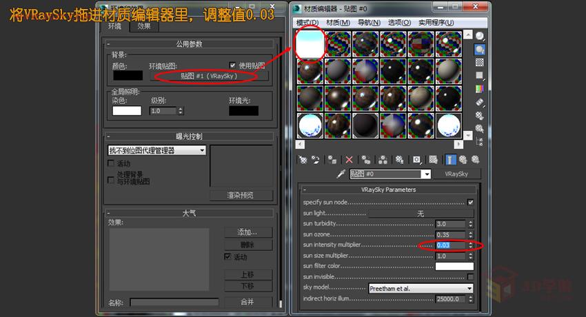 【灯光技巧】3ds max灯光教程之卧室灯光布局实例