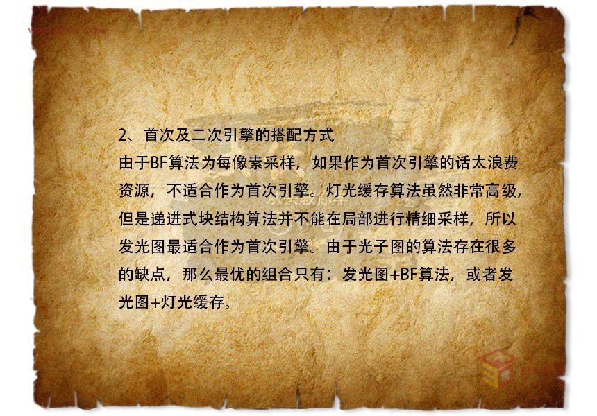 【渲染教程】大侠从头教你学vray(十、间接照明完结篇)