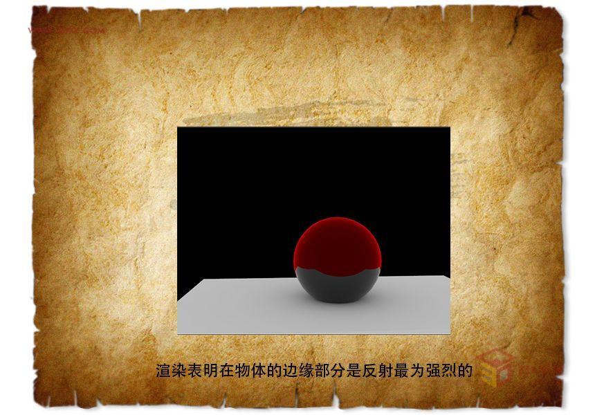 【渲染教程】大侠从头教你学vray(十三、材质03)