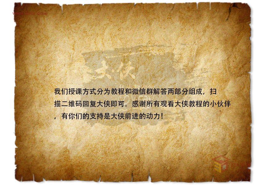 【渲染教程】大侠从头教你学vray(十八、vray物理相机03)