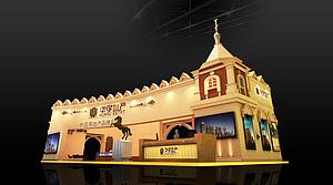 華宇地產房交會展廳展覽模型