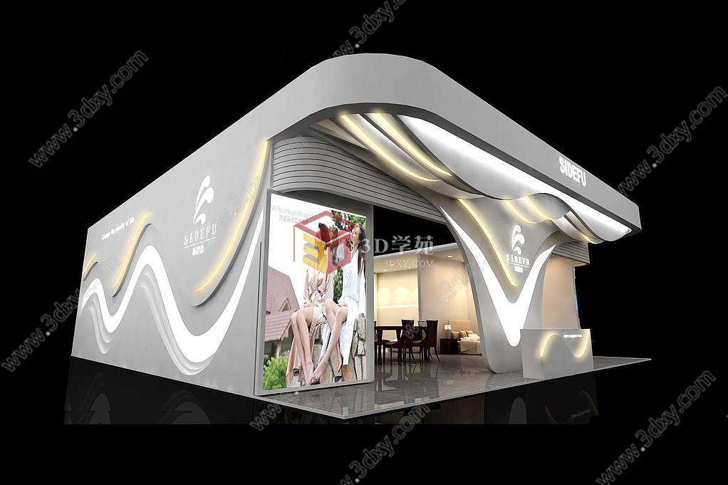 斯得福现代家具展厅