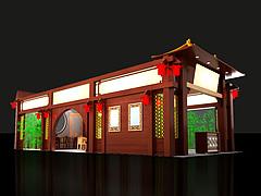 中式家具展台展览模型