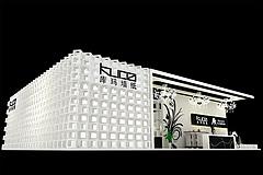 库玛墙纸展台展览模型