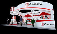 Freecomm安防展台展览模型