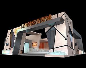 西南商貿城房產展臺展覽模型
