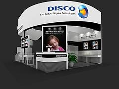 DISCO科技展台源文件展览模型