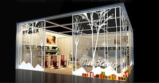 贵亨皮具展台展览模型