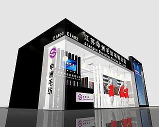 江苏申洲毛纺展台展览模型