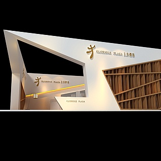 大都荟房产展厅展览模型