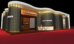 塞纳风情家具展厅展览模型