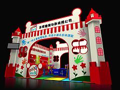 穩健印刷益智玩具展臺展覽模型