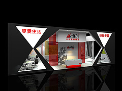 中山麦林锁业五金展台展览模型