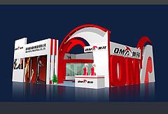 奥玛健身器材展台展览模型