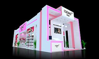伊丝诺美博会展台展览模型