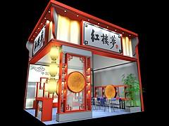 红楼梦酒业展台展览模型
