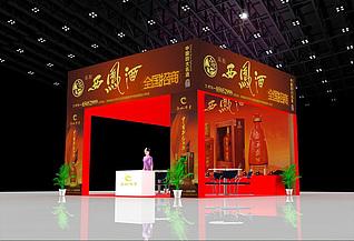 西风酒展台源文件展览模型